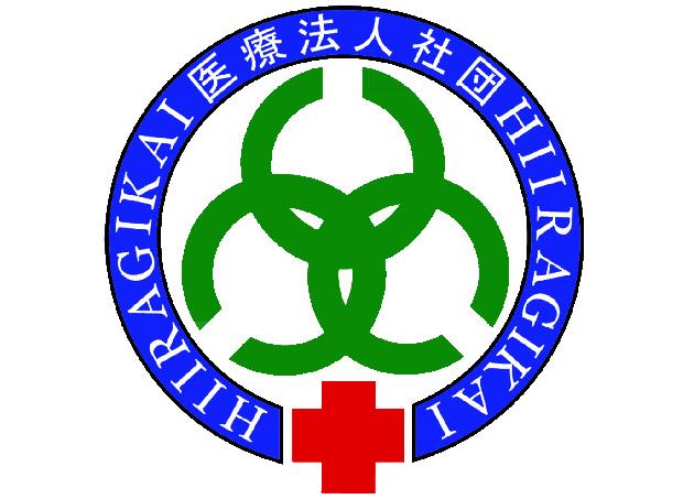 当院のロゴです。