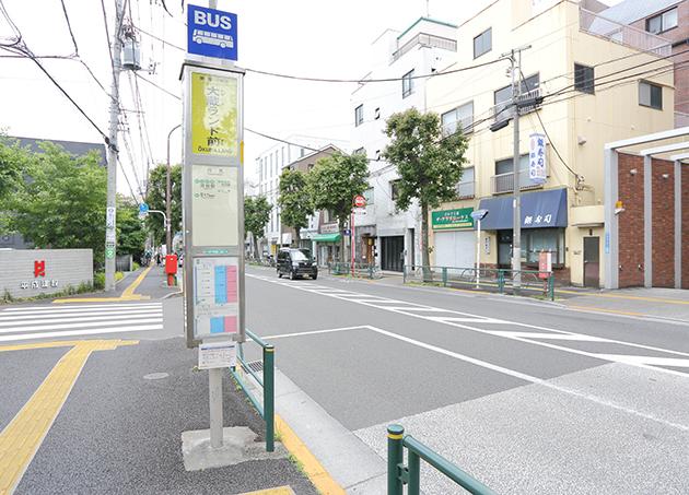 大蔵ランド前バス停です。